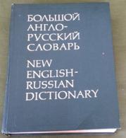 New English - Russian Dictionary Volume 1: A-L, Galperin, 1977 - Boeken, Tijdschriften, Stripverhalen