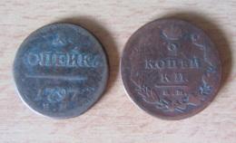Russie - 2 Monnaies 1 Kopeck 1797 Et 2 Kopeck 1814 - Cuivre / Bronze - Russie