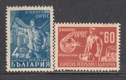Bulgaria 1948 - 2e Congres De L'Organisation Ouvriere, YT 570+PA52, Neufs** - Unused Stamps