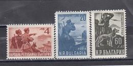 Bulgaria 1949 - En L'honneur Des Gardes-frontieres, YT 618/19+PA 56, Neufs** - Unused Stamps