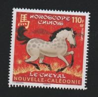 W28 Nouvelle-Calédonie 2014 °° 1212 Année Du Cheval - Nuevos
