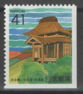 Japon - YT 1981a ** - 1992 - 1989-... Kaiser Akihito (Heisei Era)