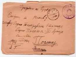 27.09.1945. YUGOSLAVIA, ZAGREB, MILITARY MAIL, SMALL WOUNDS HOSPITAL ZAGREB TO SLOVENIA - 1945-1992 Socialist Federal Republic Of Yugoslavia