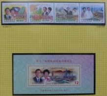 Taiwan 2004 Inaug. 11th President Stamps & S/s  Train Taipei 101 Mount Freeway Sun Rise Map Flag Balloon - Unused Stamps