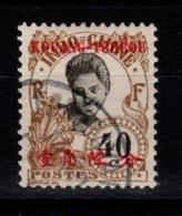 Kouang Tcheou YV 28 Oblitere Fort Bayard - Kouang-Tcheou (1906-1945)