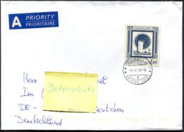 (1877) Bedarfsbrief, Nations Unies, GENEVE, Genf, 40. Jahrestag, 9.2.2019 Gestempelt - Office De Genève