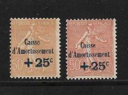 France Caisse D'amortissement De 1926  N°250  Neuf * (2 Nuances De Couleurs) - Caisse D'Amortissement