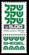 "1980Israel840xThe Word ""SHEKEL"" In Hebrew - Israel"