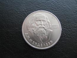 USSR Soviet Russia  Dmitry Mendeleev 1 Ruble 1984 - Russia