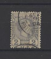 MONACO .  YT   N° 2 Obl  1885 - Monaco