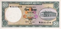 Bangladesh 20 Taka, P-27a (1988) - UNC - Bangladesh