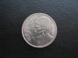 USSR Soviet Russia Mahtumkuli Fragi 1 Ruble 1991 - Russia