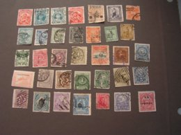 Old Stamps Very Old South Amerika - Briefmarken