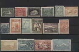 1921 Armenia, Rep. Sovietica  Valore Da 25000 Azzurro Assottigliato - Armenia