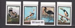 1984, FAUNA, BIRDS, Mi-2517/20  4v.-MNH NORTH KOREA - Corée Du Nord