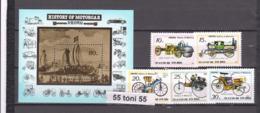 1985 History Of Automobiles. Cars. Transport Mi- 2624/28 + Bl.197 5v.+S/S-MNH  NORTH KOREA - Corée Du Nord