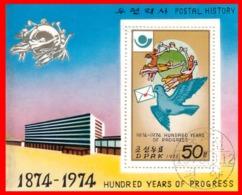 KOREA   AÑO 1974 100 AÑOS DE PROGRESO - Corea (...-1945)