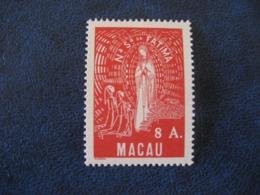 MACAU 1948 N. D. Fatima Virgin Yvert 336 (unhinged ** Cat Year 2008: 35 Eur) Macao Portugal China Area - Macao