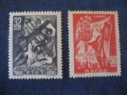 MACAU 1950 Saint Year Yvert 338/9 Set (hinged * Cat Year 2008: 40 Eur) Macao Portugal China Area - Macao