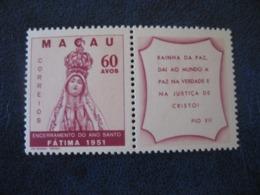 MACAU 1951 Fatima Close Saint Year Yvert 344 Set (** Unhinged Cat Year 2008: 45 Eur) Macao Portugal China Area - Macao
