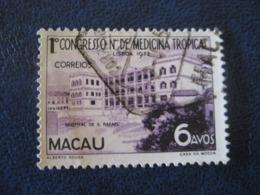 MACAU 1952 Medicina Tropical Yvert 356 (Cat Year 2008: 3,50 Eur) Macao Portugal China Area - Macao