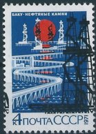 B5406 Russia USSR Science Industry Architecture Energy ERROR - Fabbriche E Imprese