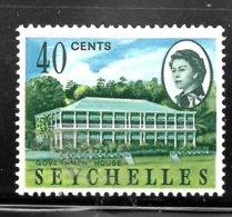 Seychelles 1962 SC# 204 - Seychelles (...-1976)