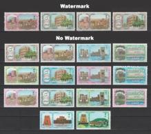 Saudi Arabia - 1984-1995 - ( Old & New Cities - Riyadh, Taif, Jedda, Dammam & Abha ) - Complete Set - MNH (**) - Saudi Arabia