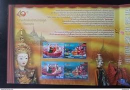 Thailand Stamp 2016 40th Ann Diplomatic Relations Thai Vietnam - Pack - Thailand