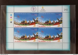 Thailand Stamp 2015 World Dental Congress FDI - Miniature BLK4 - Thailand