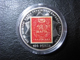 Ukraine Coin 100th Anniversary Of The First Postage Stamps Of Ukraine 2018 5 UAH - Ukraine