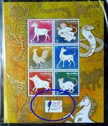 Thailand Stamp SS Overprint 2008 Zodiac - TAIPEI - Thailand