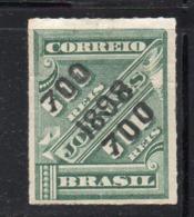 APR2657 - BRASILE 1898 , Yvert N. 95  *  Gomma Sporca  (2380A) - Ongebruikt