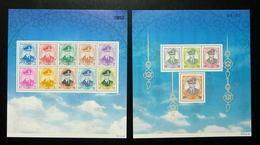 Thailand Stamp SS Definitive King Rama 9 10th Series - Thailand