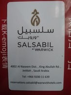 Saudi Arabia Hotel Key, Salsabil By Warwick, Salsabil  (1pcs) - Saoedi-Arabië