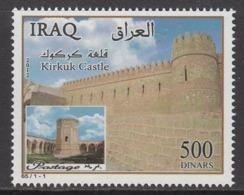 2012 Iraq  Kirkuk Castle Complete Set Of 1 MNH - Irak