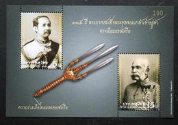 Thailand Stamp FS 2012 115th HM King Chulalongkorn Visit To Austria - Thailand