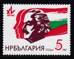 TIMBRE NEUF DE BULGARIE - 15E CONGRES DU DKMS (JEUNESSES COMMUNISTES BULGARES) N° Y&T 3088 - Timbres