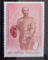 Thailand Stamp 2010 100th Demiss Of King Chulalongkorn - Thailand