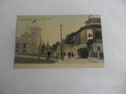 Liège Exposition Universelle De Liège 1905 Jardin D'acclimatation - Liege