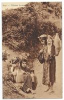 CPA NEUVE / FILLETTES ARABES - Kinderen