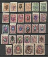 Ukraine Ukraina 1918 Lot OPT Stamps, All Mint NO GUM (*) Ohne Gummi - Oekraïne