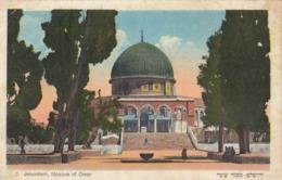 Jerusalem , Mosque Of Omar , Israel , 1940s - Israel