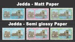 Saudi Arabia - 1984-1995 - Rare Varieties - ( Old & New Cities - Jedda ) - Complete Set - MNH (**) - Saudi Arabia