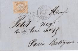 ETOILE De PARIS N° 29  RUE MONGE - 1849-1876: Période Classique