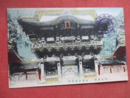 Yomeimon  Nikko Japan  Ref   3605 - Japan