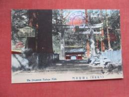 Omotemon Toshogu Nikko Japan  Ref   3605 - Japan