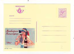 Publibel Neuve N° 2682 (Vin De France: Collines De La Moure) - Stamped Stationery