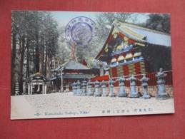 Kamishinko Toshogn  Nikko Japan  Ref   3605 - Japan