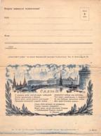 WWII WW2 Russia URSS Soviet Original Letter Card Lettercard FREE STANDARD SHIPPING WORLDWIDE (1) - 1923-1991 URSS